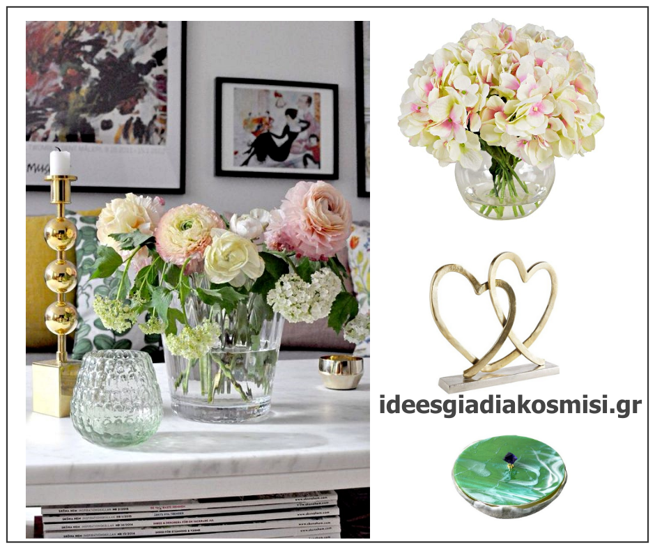 Διακόσμηση με λουλούδια σε διάφανα βάζα!
