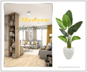 Ένα μοντέρνο διαμέρισμα  και η διακόσμηση του!