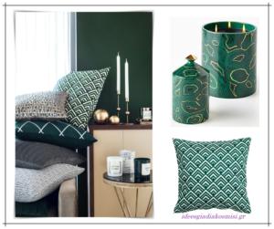 Διακοσμείστε το σαλόνι σας με μαξιλαράκια στα χρώματα του καλοκαιριού!