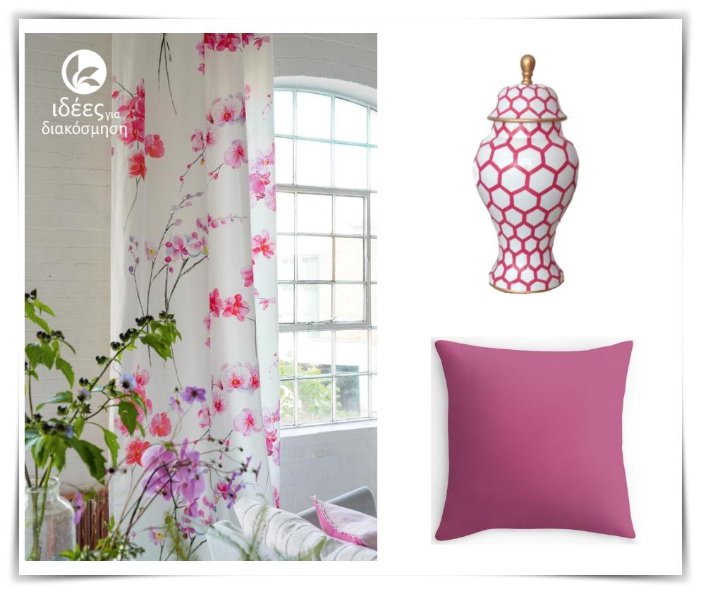Floral,κουρτίνες στην διακόσμηση του σπιτιού!
