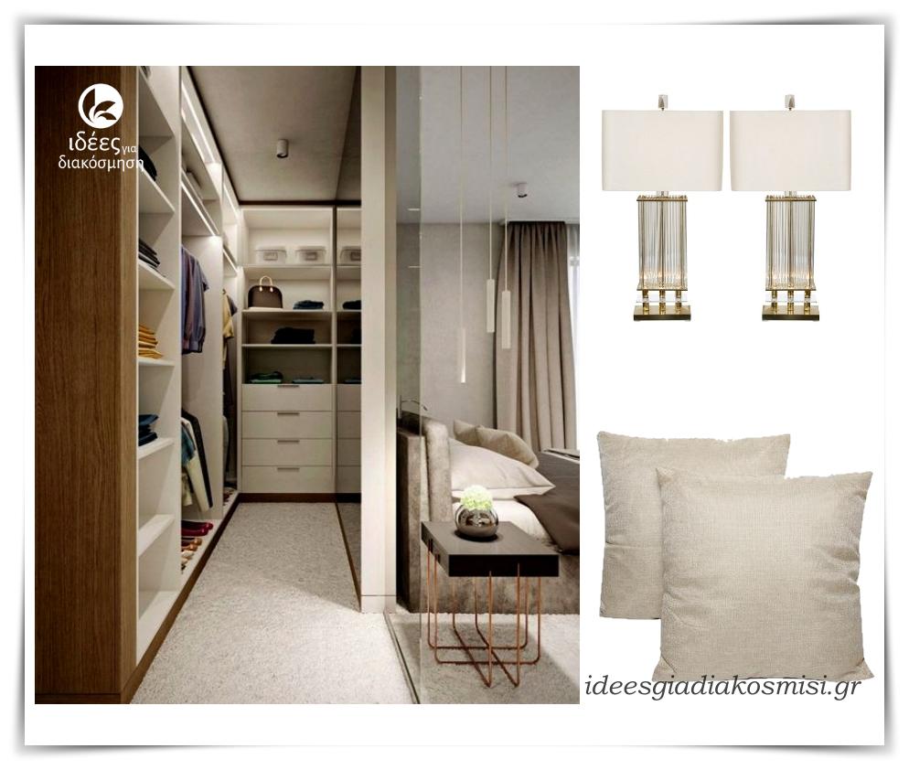 Δείτε πως να διαχωρίσετε το υπνοδωμάτιο σας από την ντουλάπα!