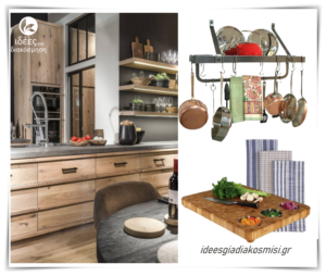 Το rustic style,επανέρχεται στην κουζίνα!