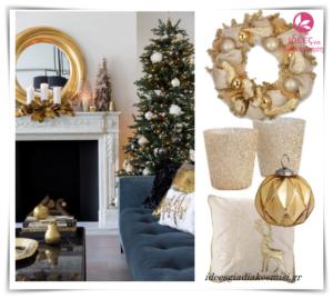 18 διαφορετικές ιδέες και στυλ,για να στολίσετε Χριστουγεννιάτικα το τζάκι σας!