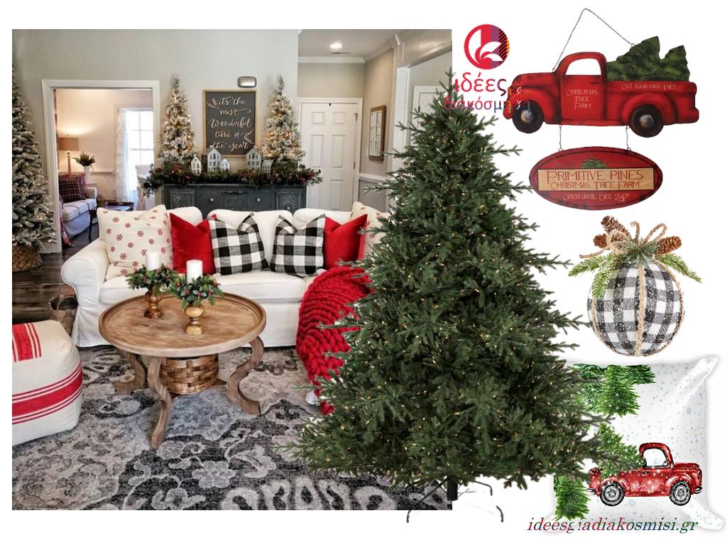 Το Rustic style στην Χριστουγεννιάτικη διακόσμηση! Ιδέες