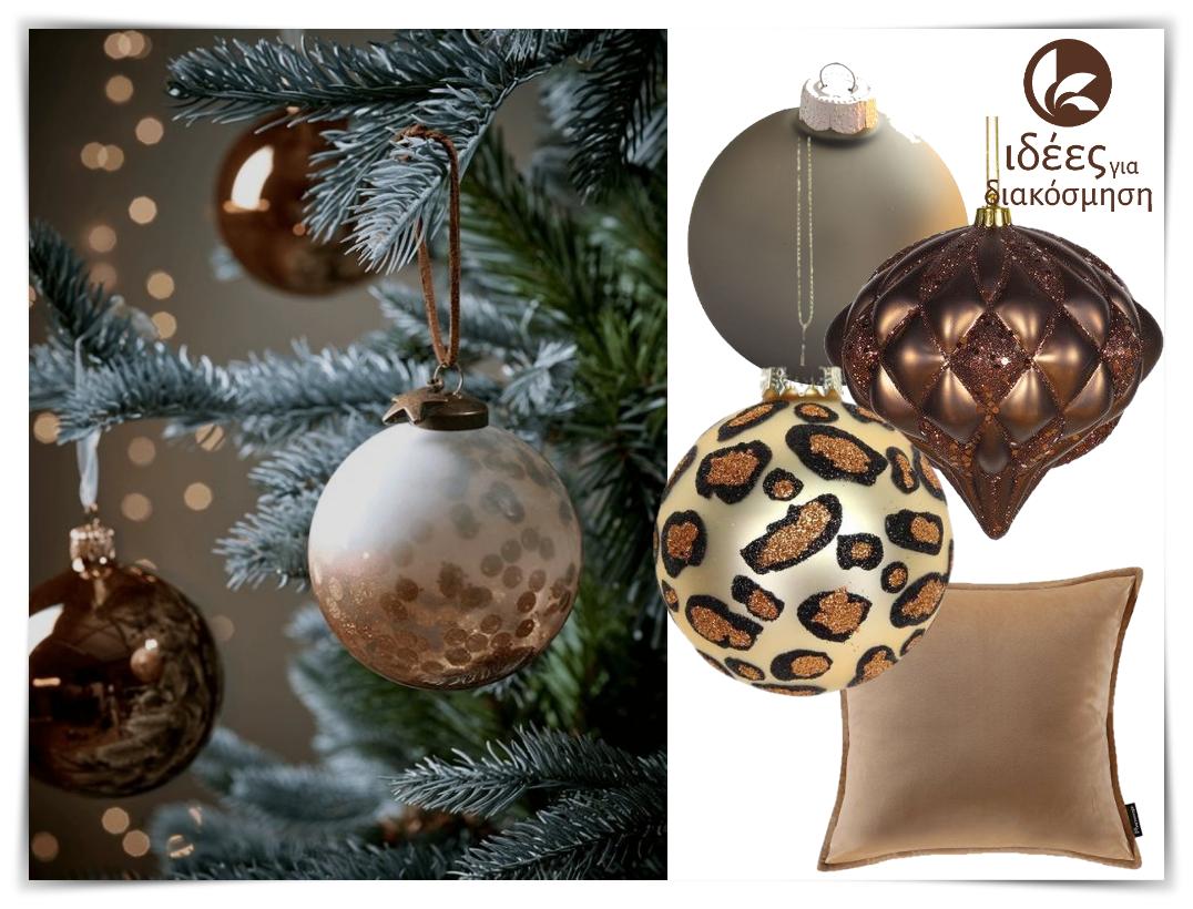 Πώς να στολίσετε σωστά το Χριστουγεννιάτικο δέντρο!