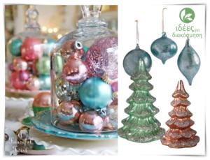 Διακοσμείστε τα γυάλινα βάζα Χριστουγεννιάτικα!