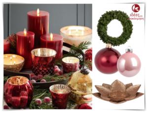 Χριστουγεννιάτικη διακόσμηση υπό το φως των κεριών!
