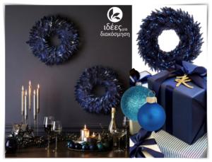 Διακόσμηση Χριστουγεννιάτικη μέσα από την παλέτα του μπλε χρώματος!
