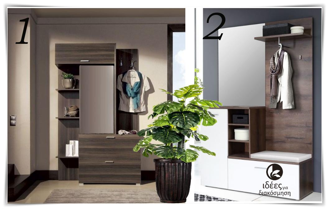 Ιδέες για να ομορφύνετε την είσοδο του σπιτιού σας!