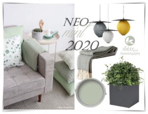 To neo mint,το χρώμα του 2020 στην διακόσμηση του σπιτιού!