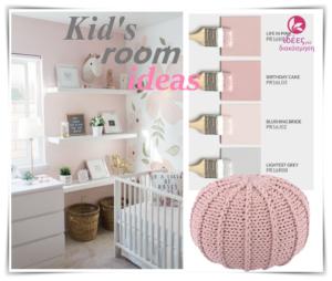Παιδικά δωμάτια για αγόρια και κορίτσια και λύσεις για τον αποθηκευτικό χώρο!