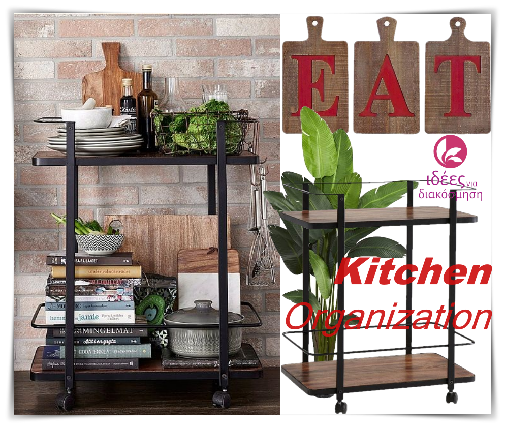 Πρακτικές λύσεις και ιδέες για την οργάνωση στην κουζίνα σας!