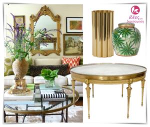 Διαχρονικά γυάλινα τραπέζια στο σαλόνι σας!