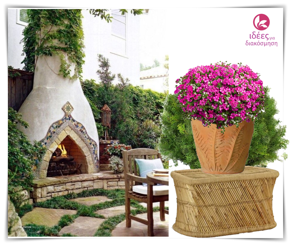 Ονειρεμένες ιδέες για τον κήπο σας(χτιστά τζάκια-φούρνοι)!