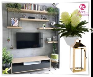 Η σωστή τοποθέτηση της τηλεόρασης στο σπίτι σας!