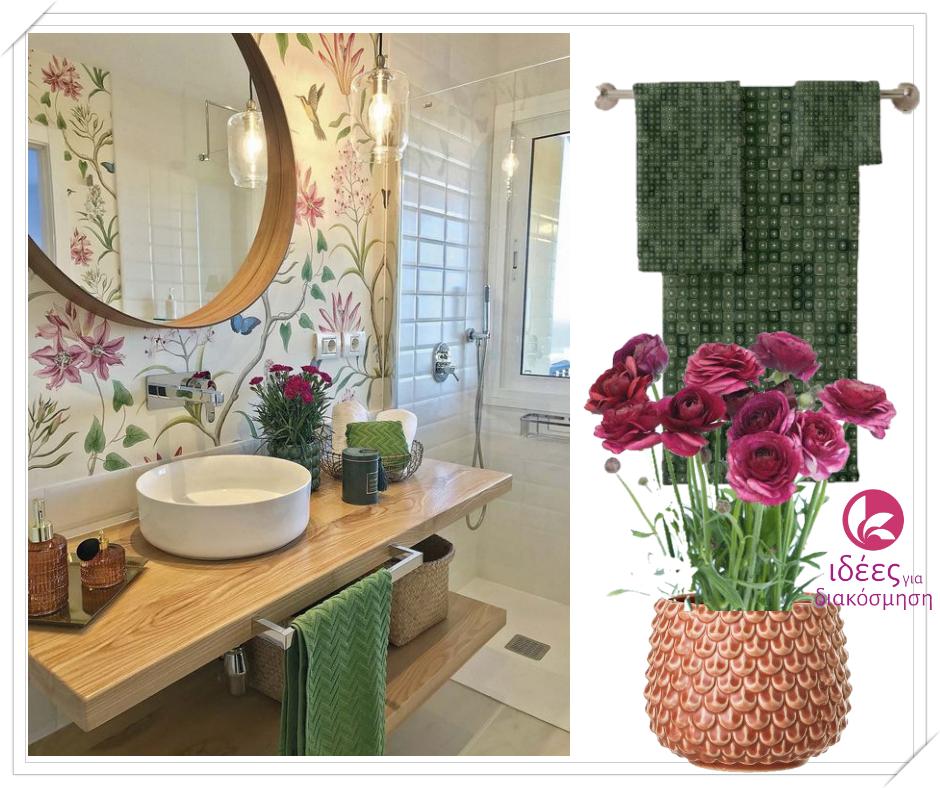 Tαπετσαρία στο μπάνιο(floral)!