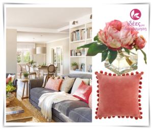 Δώστε στυλ και άνεση στο καθιστικό σας με λειτουργικούς καναπέδες(cozy sofa)!