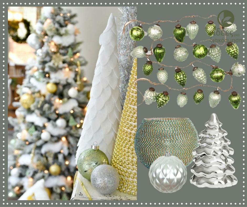 """Το """"κλασικό"""" πράσινο χρώμα στην Χριστουγεννιάτικη διακόσμηση!"""
