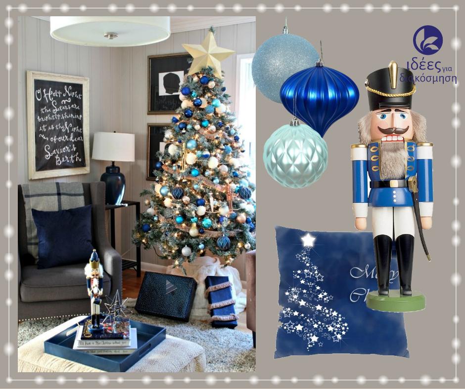 Χριστούγεννα και διακόσμηση στις αποχρώσεις του μπλε!