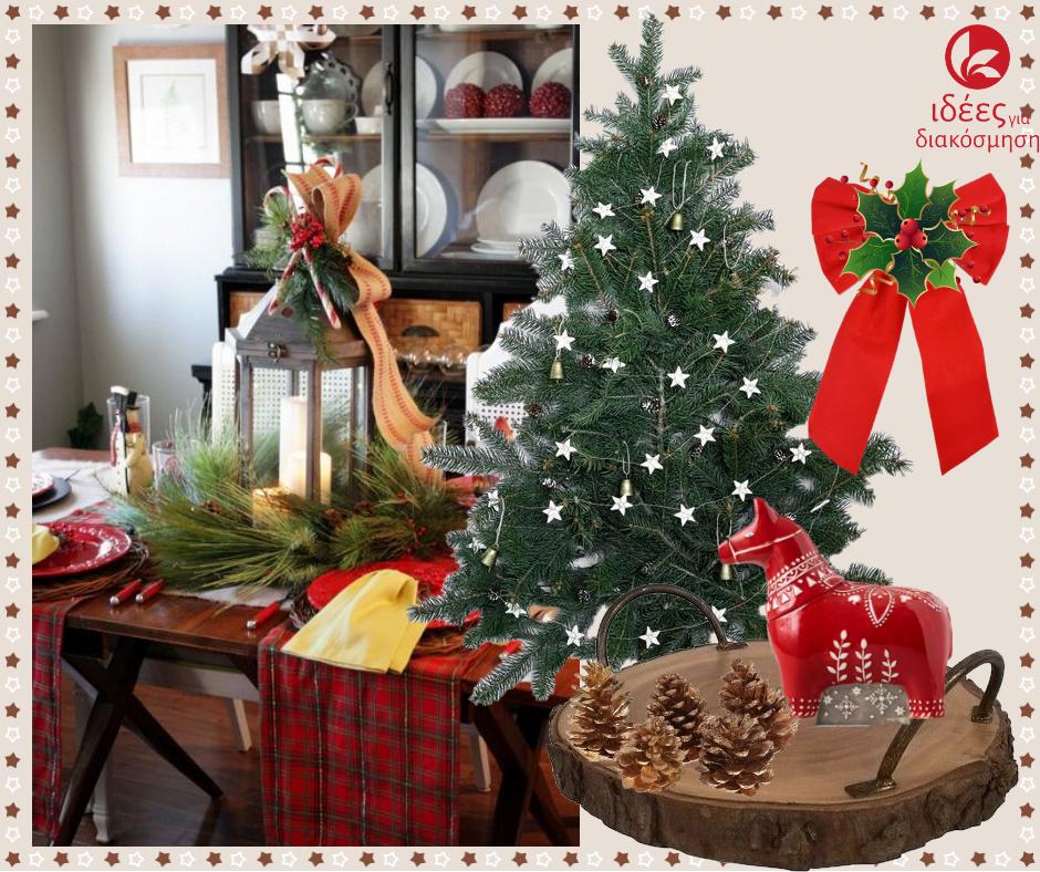 Χριστουγεννιάτικη διακόσμηση στην κουζίνα!