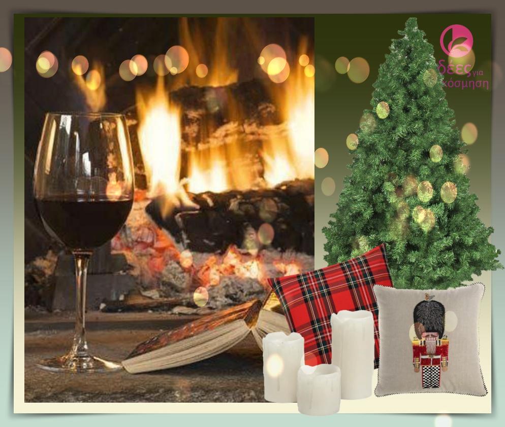 "Χριστούγεννα στο χωριό(συμβουλές για ένα ""αρωματισμένο"" τζάκι)!"