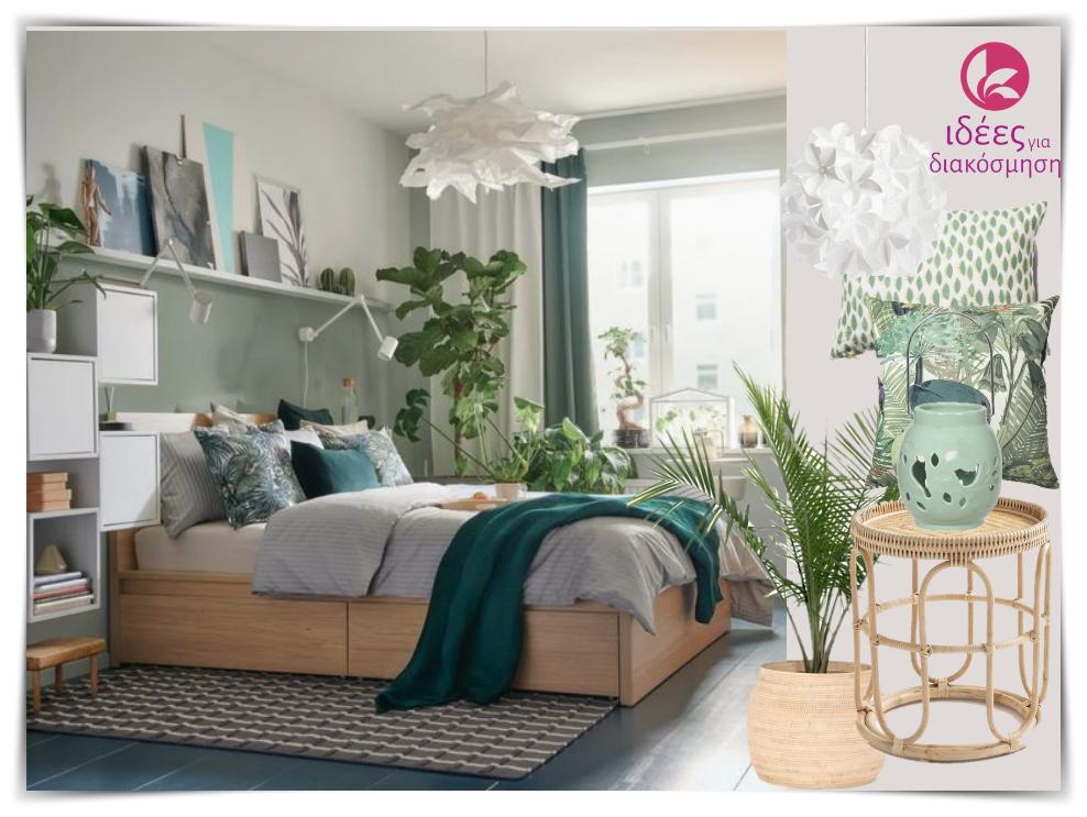 Βάψετε το υπνοδωμάτιο σας στις απαλές αποχρώσεις του πράσινου(wall painting)!