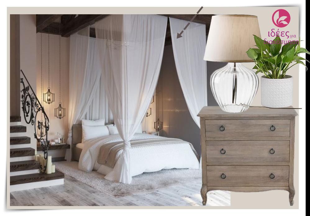 Διακόσμηση με κουνουπιέρες για το υπνοδωμάτιο!