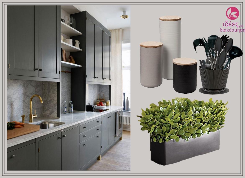 Το Γκρί χρώμα και οι αποχρώσεις του στην κουζίνα και το μπάνιο!